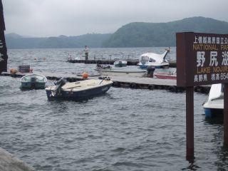 2011 野尻湖_320
