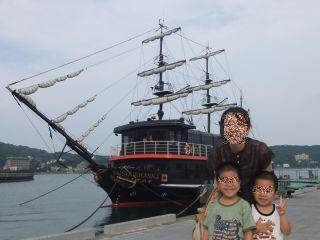 黒船_320