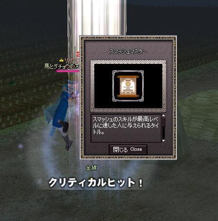 20060610022936.jpg