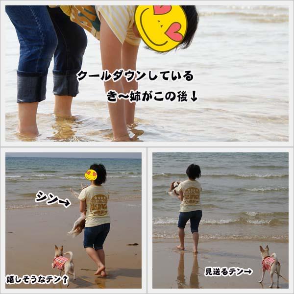 2011-05-19-12.jpg