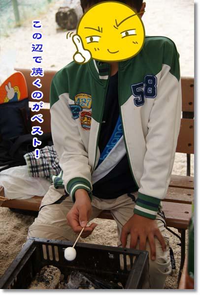 20110503_92.jpg
