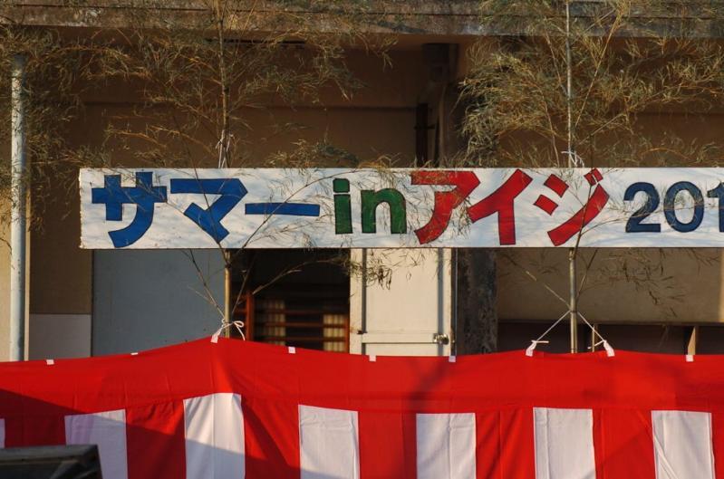 20110815blog2.jpg
