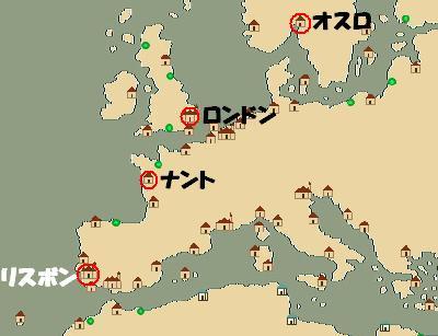 オスロへの航路