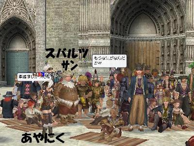第3回お国自慢バザー・記念撮影
