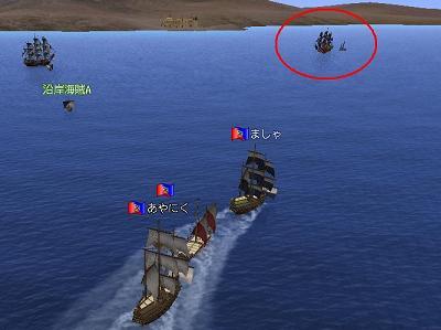 2隻の船が航海してきた♪
