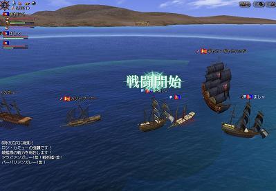 3隻の海賊に襲わr