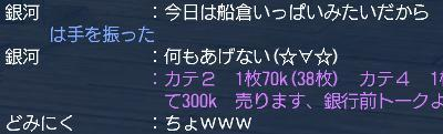 何もあげない(☆∀☆)