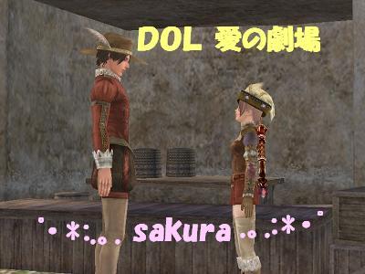 DOL愛の劇場2