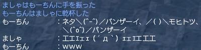 ネタバンザイ(;´Д`)