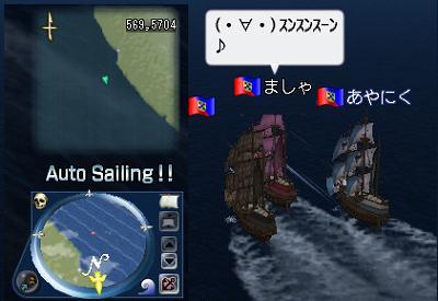 イベント進めのアフリカ航海♪