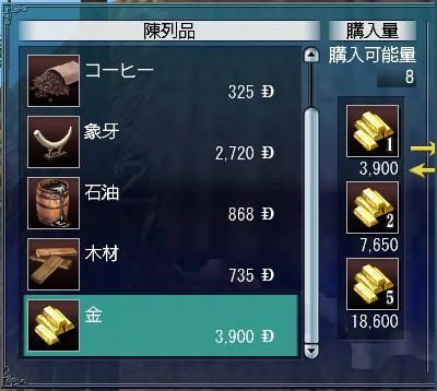 金(☆∀☆)