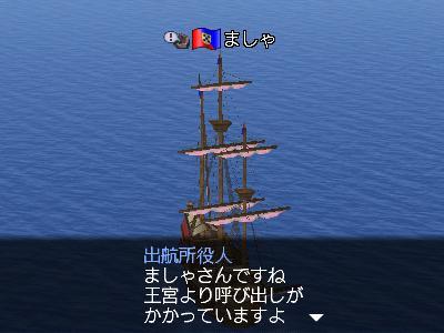 王宮呼び出しキタ━━゚+.ヽ(≧▽≦)ノ.+゚━━ ッ ! ! !