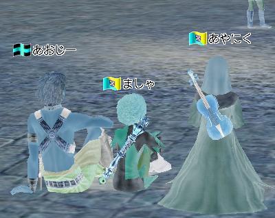 凍りつく三人。。。