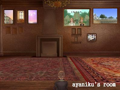 ayaniku's room.