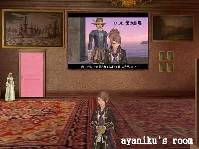 ayaniku's room3