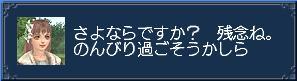 (´・ω・`)/~~