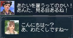 2代目がんがれ!