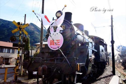 駿河徳山01
