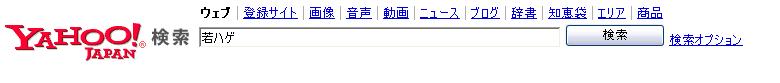 ブログの名称