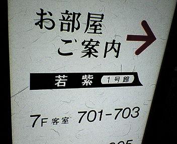 200710221036000.jpg