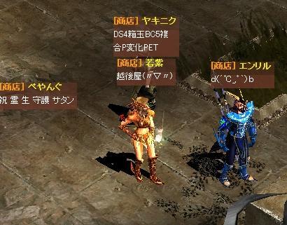 echigo12-1.jpg
