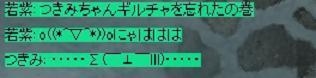 jin-11-5.jpg