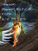 neta46-1.jpg