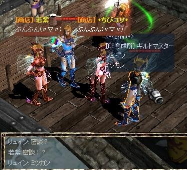 neta46-7.jpg