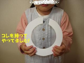DSC02970.jpg