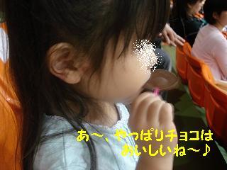 DSC03183.jpg