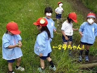 DSC03262.jpg