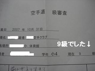 DSC04220.jpg