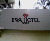 ハワイ 2007 6
