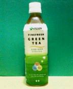 伊藤園 GREEN TEA