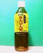 さんぴん茶2