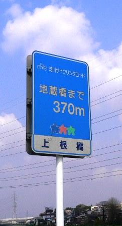20070407-2.jpg