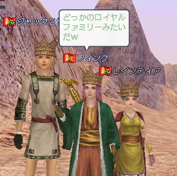 伝説の王3