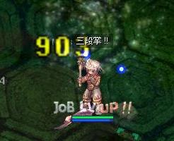 JOBアップ