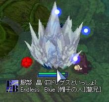 凍 by晶