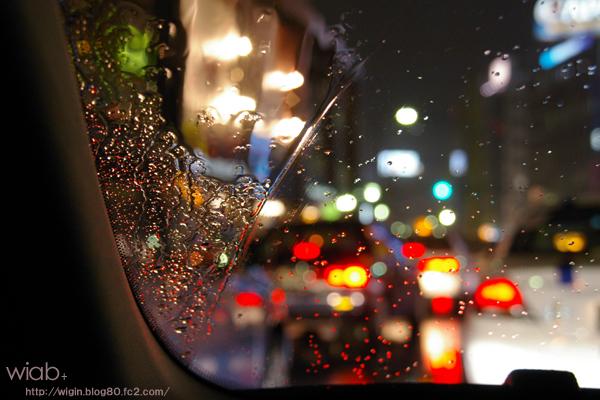 車の中から観る雨の景色は好き。