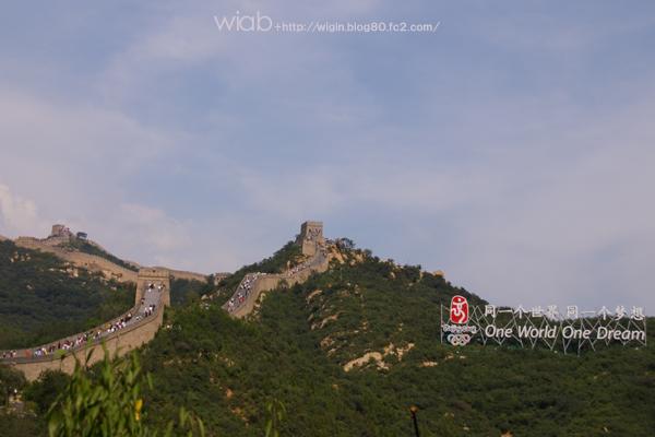 万里の長城も、北京オリンピック盛り上げてます。