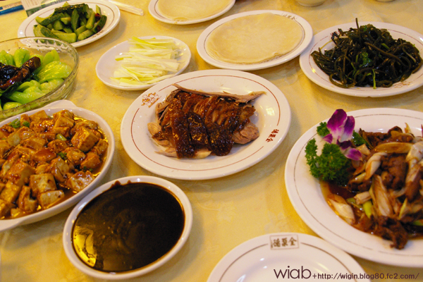 北京と言えば北京ダック♪ まぁ~美味しかった。