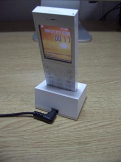 adapter3.jpg