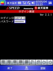 20070504112306.jpg