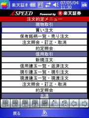 20070504113012.jpg