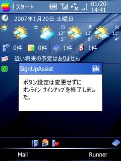 SCRN0003.jpg