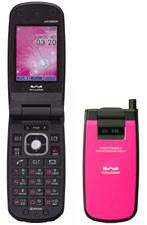 wx320k_pink.jpg