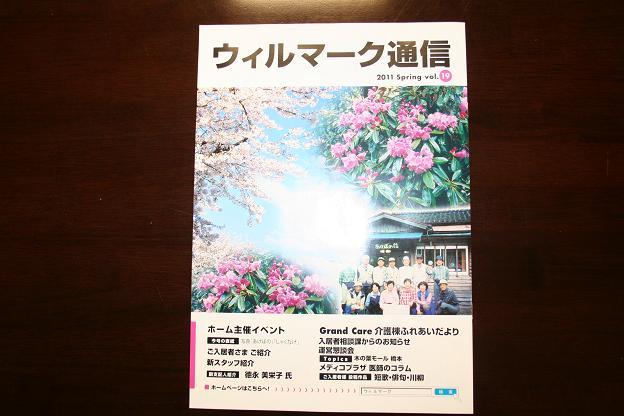 20110601_0007.jpg