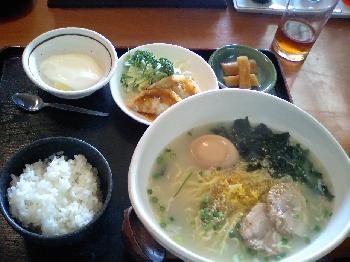 柚子塩ラーメン・ランチ