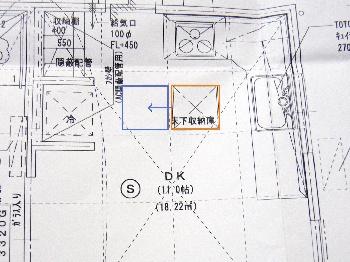 床下収納の位置